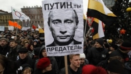 A rally in St. Petersburg on December 18 to protest alleged violations in the parliamentary elections of December 4 and government policies.