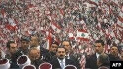 Барои ёдбуди сарвазири собиқи Лубнон Рафиқ Ҳарирӣ ҳазорон нафар гирд омаданд, 14 феврали 2008