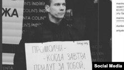 """Время Свободы 27 февраля: """"О """"законности"""" мы еще с тобой поговорим!"""""""