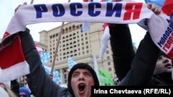 Впервые российские власти озаботились национальным вопросом после событий на Манежной площади в Москве в декабре 2011 года.