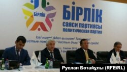 Второй внеочередной съезд партии «Бирлик». Астана, 5 февраля 2016 года.