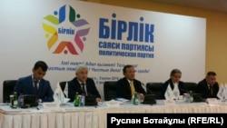 """""""Бірлік"""" саяси партиясының кезектен тыс 2-құрылтайы. Астана, 5 қпан 2016 жыл."""
