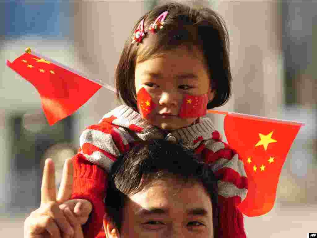 В Китае отмечают 60-летие образования КНР