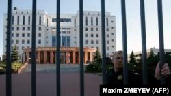 Россиянинг Москва вилояти суди