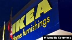 شرکت ایکه آ در سال ۲۰۱۱ چهار ميليارد دلار سود خالص کسب کرد.