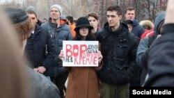 Участники антикоррупционной акции 26 марта (архивное фото)