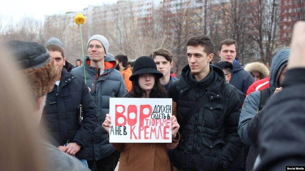 Освобождены задержанные участники воскресной акции в Москве