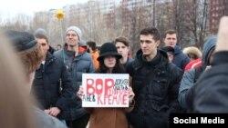 Тольятти, 26 марта. Фото Дарьи Рыковой.