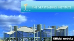 Макет островного проекта института Seasteading