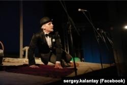 Сергій Калантай на сцені театру КРоТ, Київ