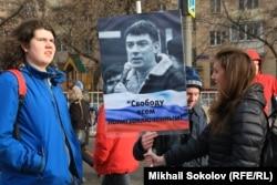 """""""Свободу всем политзаключенным! """""""