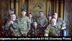 Перший уряд «ЛНР», кабінет голови Луганської облдержадміністрації, 2014 рік. Валерій Болотов – по центру, Владлен Заруба – 4–й праворуч