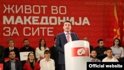 Зоран Заев претседател на СДСМ и мандатар за состав на новата Влада Скопје, 28.05.2017