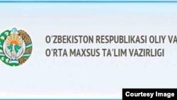 Rustam Qosimovning surati hatto Oliy va o'rta maxsus ta'lim vazirligi rasmiy saytida ham yo'q.