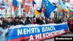 Во время Марша памяти Бориса Немцова. Москва, 29 февраля 2020 года