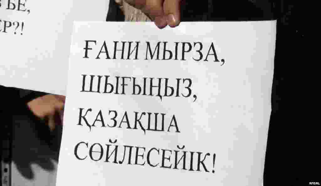 Казахстан. 21 марта – 25 марта 2011 года #12