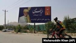 Kabul, pripreme za izbore, ilustrativna fotografija