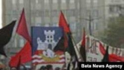 Protest antifašista u Beogradu
