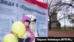 """Акция """"Гринпис"""" в Петербурге (16 ноября 2013 года)"""
