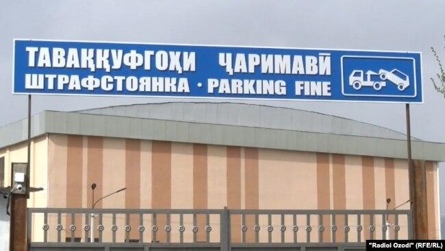 У Таджыкістане былі ўводзілі пэрсыдзкі альфабат, але потым пакінулі кірыліцу