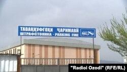 У Таджикистані запроваджували перський алфавіт, але потім залишили кирилицю