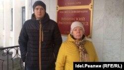 Антон Сидоров и Елена Воеводина.