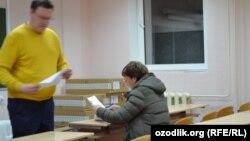 Экзамен по истории для мигрантов в Университете дружбы народов в Москве. Иллюстративное фото.
