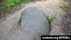 Надмагільны камень выкарыстоўваецца як пляцоўка, для агледзін навакольля