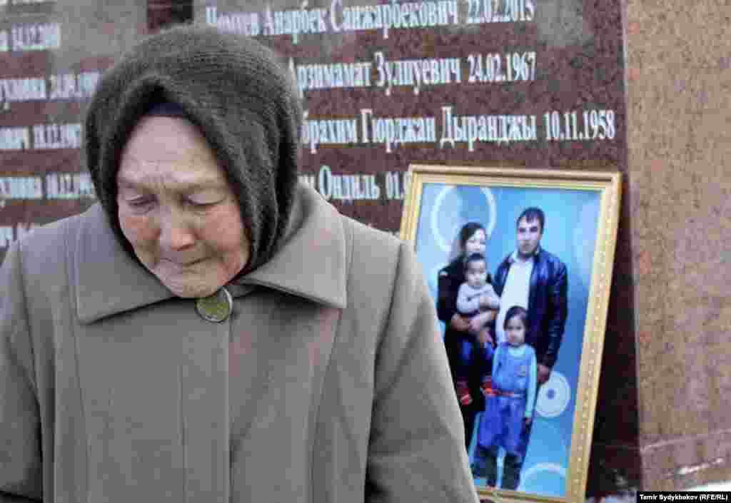 В результате крушения погибли 35 граждан Кыргызстана и 4 члена экипажа - граждане Турции.