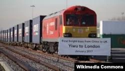 Первый поезд из Китай в Лондон.