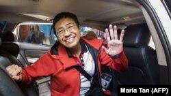 Мария Ресса, лауреат Нобелевской премии мира