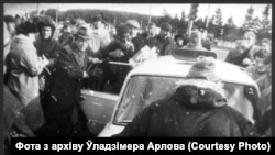 Дзяды — 1988