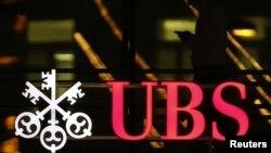 بانک «یو بی اس» با «بیش از ۲.۴ تریلیون دلار» سرمایهگذاری در سرتاسر جهان، یکی از بزرگترین بانکهای سرمایهگذاری به شمار میرود.