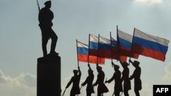 День национального флага в Москве 22 августа 2016 года