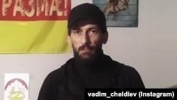 Вадим Чельдиев