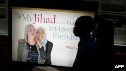 Kampanja Moj džihad, Washington, 2013.