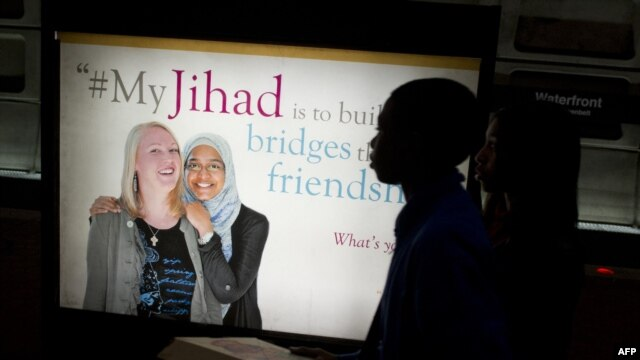 An advertisement for the MyJihad campaign in Washington, D.C.