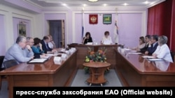 Заседание депутатов Заксобрания ЕАО