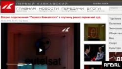 """Русскоязычный грузинский канал """"Первый кавказский"""" вещает пока в интернете. Точтно так же, как и в начале своей истории"""