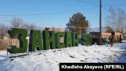 Вид на одну из улиц в городе Зайсан. Восточно-Казахстанская область, 7 января 2020 года.