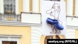 Мария Ефременкованың көтеріп шыққан суреті мен аяқ кіиім. Санкт-Петербург, 26 ақпан 2012