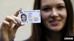 Презентація паспорта громадянина України у формі ID-картки. Київ, 5 січня 2016 року
