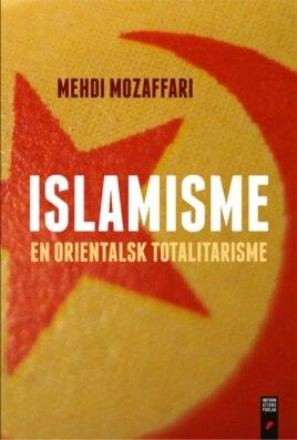 طرح جلد کتاب اسلامگرایی؛ تازهترین اثر مهدی مظفری