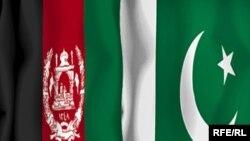 د افغانستان او پاکستان بېرغونه