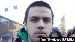 Артем Лоскутов