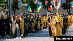Obeležavanje 1030. godišnjice Ukrajinske crkve, jul 2018.