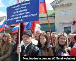 Співробітники Феодосійського оптичного заводу на параді Перемоги в Феодосії, 9 травня 2015 року