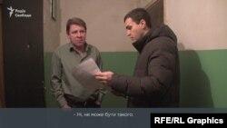 Син киянина Дмитра Яремка, Антон, нібито перерахував 131 тис грн «Батьківщині»