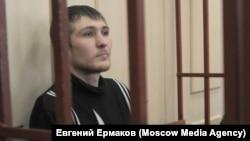 Максим Панфілов у суді, Москва, 8 квітня 2016 року