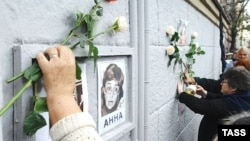 A 2007 rally to remember slain journalist Anna Politkovskaya in Moscow